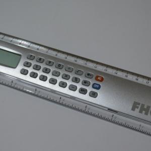 OBJ0014-regua-fhox-geral.jpg